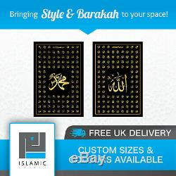 Islamic Canvas Wall Art 99 Names of Allah & Muhammad Set Black & Gold 2P99001
