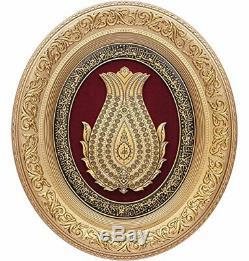 Islamic Home Decor Art Wall Frame 99 Names of Allah Tulip 52 x 60cm (Gold/Red)