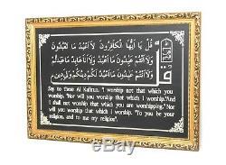Islamic wall hanging frame Al Kaferun/Black & Gold Color/Home Decor