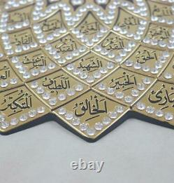Large Framed Islamic Wall Art 99 Names of Allah Daisy 2327 Gold/White