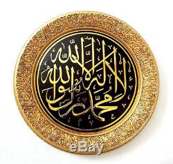 REDUCED Beautiful Large Round Islamic Frame-Shahadah (Kalima) (Wall Decor) G18